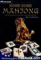 Hong Kong Mahjong (Special Edition) (英文版)