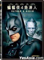 Batman & Robin (1997) (DVD) (2-Disc Edition) (Taiwan Version)