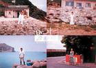 Dr. Kotoh Shinryojo DVD Box (Japan Version)