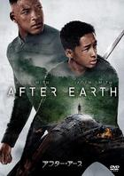 After Earth (First Press Limited Edition)(Japan Version)