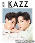 KAZZ Vol. 171 - Oxygen the Series