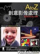 A to Z Chuang Yi Ying Xiang Chu Li