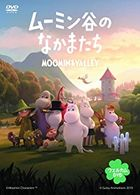 Moominvalley Welcome DVD (Japan Version)