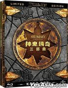 The Mummy Trilogy (Blu-ray) (Limited Steelbook Edition) (Taiwan Version)