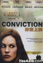 Conviction (DVD) (Taiwan Version)