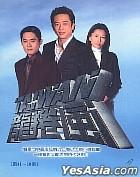 Taiwan Tornado  (Vol.41-50) (To Be Continued)