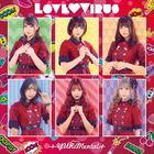 Love Virus [Type B] (Japan Version)