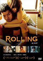 Rolling (DVD) (Japan Version)