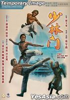 The Hand Of Death (1976) (Blu-ray) (Hong Kong Version)