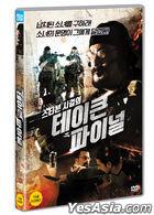Attrition (DVD) (Korea Version)