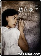 Through a Glass Darkly (1961) (DVD) (English Subtitled) (Taiwan Version)