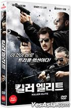 The Killer Elite (DVD) (Korea Version)