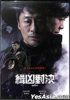 The Beast (2019) (DVD) (Taiwan Version)