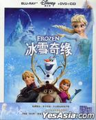 Frozen (Blu-ray +DVD + CD) (China Version)