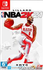NBA 2K21 (亞洲中文版)