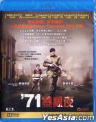 '71 (2014) (Blu-ray) (Hong Kong Version)