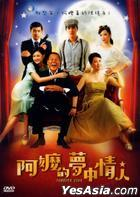 Forever Love (2013) (DVD) (English Subtitled) (Taiwan Version)