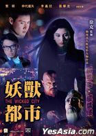 The Wicked City (1992) (DVD) (Hong Kong Version)