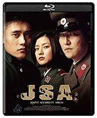 JSA (Blu-ray) (4K Digitally Remastered Edition) (Japan Version)