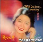 With Love From... Teresa Teng (SACD)