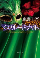 The Lady Iron Chef (DVD) (Hong Kong Version)
