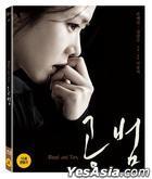 Blood and Ties (Blu-ray) (首批限量版) (韩国版)