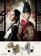 The Moon That Embraces the Sun (DVD) (Box 1) (Japan Version)