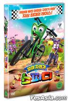 Bikes (DVD) (Korea Version)