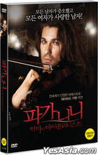 Paganini: The Devil's Violinist (DVD) (Korea Version)