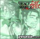 Drama CD PEACE MAKER Kurogane Vol.4 (Japan Version)
