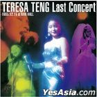 Teresa Teng Last Concert (2 SACD)