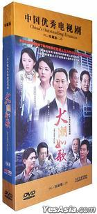 Dachao Ruge (DVD) (End) (China Version)