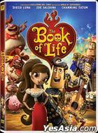 The Book Of Life (2014) (DVD) (Hong Kong Version)