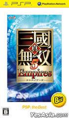 真 三國無雙 5 Empires (廉價版) (日本版)