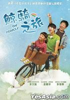 The Miracle (DVD) (Taiwan Version)