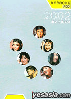 2002 The Best Collection of Warner Karaoke