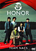 Honor - Mamori Tuzuketa Itami to Tomo ni (DVD) (Japan Version)