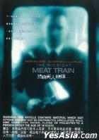 Midnight Meat Train (VCD) (Hong Kong Version)