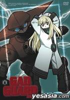 GAD GUARD Vol. 8 (Japan Version)