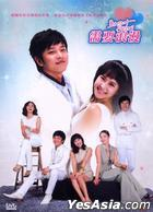 I Need Romance (DVD) (End) (Multi-audio) (tvN TV Drama) (Taiwan Version)