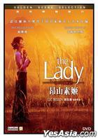 The Lady (2011) (DVD) (Hong Kong Version)