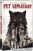 Pet Sematary (2019) (DVD) (Hong Kong Version)
