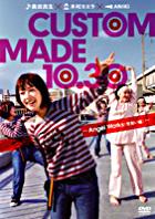 CUSTOM MADE 10.30 - Angel Works Minarai Hen (Japan Version)