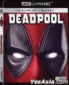 Deadpool (2016) (4K Ultra HD  + Blu-ray) (Hong Kong Version)