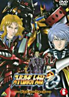 Super Robot Taisen OG Divine Wars (DVD) (Vol.6) (Japan Version)