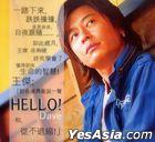 Hello! (CD+VCD)