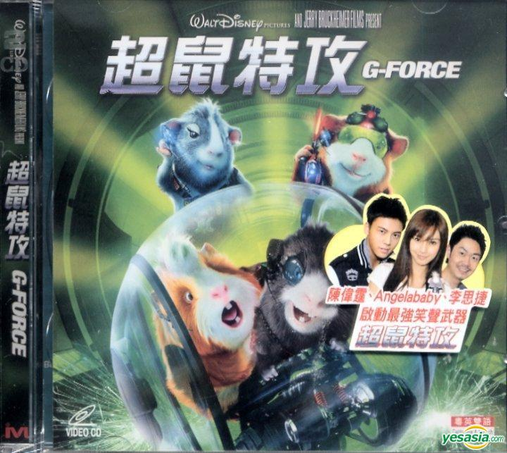 Yesasia G Force 2009 Vcd Hong Kong Version Vcd Intercontinental Video Hk Western World Movies Videos Free Shipping