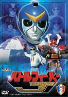 Battle Fever J Vol.2 (Japan Version)