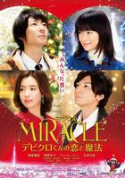 Miracle: Devil Claus' Love and Magic (DVD) (Normal Edition)(Japan Version)
