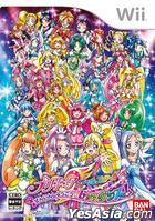 PreCure All Stars Zeninsyuugou * Let's Dance! (日本版)